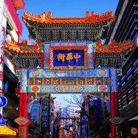 横浜中華街の看板